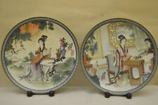 Lot of 2 Beauties of the Red Mansion Plates Imperial Jingdezhen