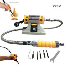 220V Electric Chisel Woodworking Carving Tools Machine Set with Shaft +5 Knives