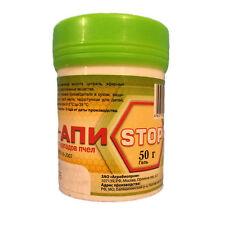 ApiStop.Anti Sting bees,pheromones against attack of bees,beekeeping gel 50 gr.