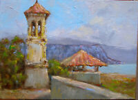 "L905 Oil painting Canvas Soviet Ukrainian Art Original Landscape Russian 8""x12"""