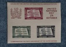 1955 10th Anniversary Souvenir Sheet - N38 - MNH - Second Printing
