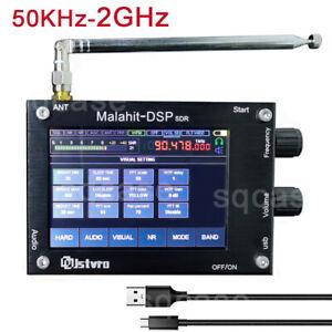 Malachite DSP SDR Receiver 50KHz-2GHz Malahit DSP SDR Shortwave Radio Receiver