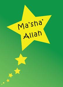 Ma'Sha'Allah Card (Green)