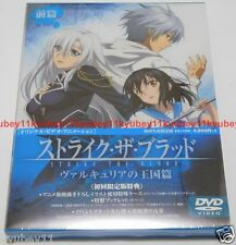 New STRIKE THE BLOOD OVA Vol.1 First Limited Edition DVD Booklet Japan F/S