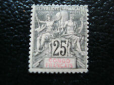 CONGO - timbre yvert et tellier n° 19 nsg (A11) stamp