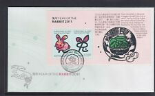 CHRISTMAS IS  2011  Year of the RABBIT MINISHEET on FDC .