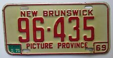 New Brunswick 1971 License Plate NICE QUALITY # 96-435