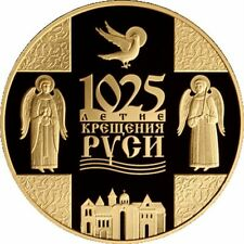 Belarus 2013, The 1025th anniversary of christianizing Russia
