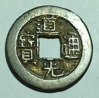 CHINA, Dao Guang Tong Bao, Board of Revenue Mint, 1824-1850, Hartill #22.580