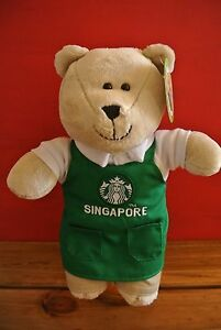 STARBUCKS SINGAPORE Green Apron Bearista Bear - (NEWLY LISTED)