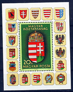 HUNGARY - 1990. New Coat of Arms, S/S - MNH