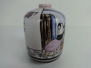 Vintage Vase Spanish Pottery Handmade Signed Arfang Traditional Interior Design