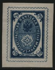 Russia - Zemstvo - Yelisavetgrad - Schmidt # 26 / Chuchin # 25 - unused
