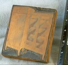 VTG PRINTERS STAMP VICTROLA CABINET HUTCH ? COPPER OVER WOOD 3.5 X 4.5  EX 1930