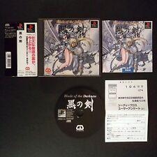 Kuro no Ken: hoja de la oscuridad Playstation ❀ NTSC JAPAN ・ ・ RPG Bishojo Hentai 黒の剣