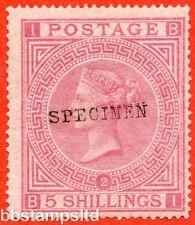 """SG. 127 S. J121 (2) S. """"Bi"""". 5/2 Placa. - rosa pálido. Excelente Menta montado."""