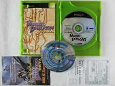 Panzer Dragoon Orta Limited Edition Music CD Xbox SEGA Microsoft From Japan