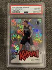2014-15 Panini Excalibur Basketball Kaboom! Inserts Command High Prices 58