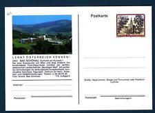 AUSTRIA - Cart. Post. - 1984 - 3.50 S - 2853 Bad Schönau, Kurhotel am Kurpark 1