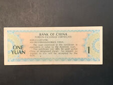 Bank of China Foreign Exchange Certificate One Yuan AZ444148 ⚜️
