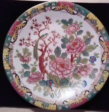 Vintage Japanese Handpainted Porcelain Plate