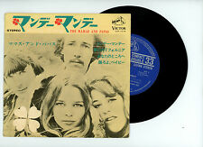 THE MAMAS AND PAPAS EP PS Japan MONDAY MONDAY