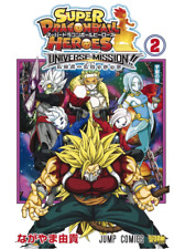 Dragon Ball Super Dragon Ball Heroes Universe Mission !! Vol.2 Comic Book JAPAN