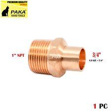 "3/4"" C x 1"" Male NPT Threaded Copper Adapters (1PCS )"