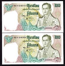 Thailand 20 Baht ND 1971-1981 UNC Consecutive Pair P.84  Rama  IX