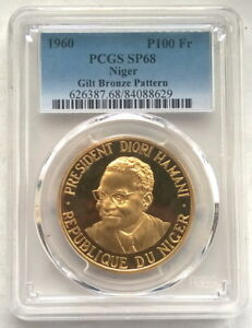 Niger 1960 Diori Hamani 100 Fr PCGS SP68 Gold Plated Pattern Coin,Very Rare!