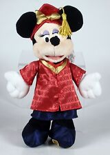 Disneyland Disney world Minnie Mouse Plush Soft 10 inch graduation class of 2008