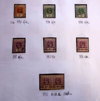 LOT OF 8 OLD CEYLON STAMPS, KGV SG330-335, WAR STAMPS MINT, F/U G/U