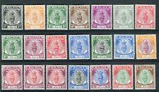 More details for malaya perak kgvi 1950-56 set of 21 sg128/48 mlh/mnh