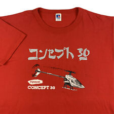 VTG 90s Kyosho Concept 30 Japan RC Racing Helicopter T-Shirt Mens XL X-Large