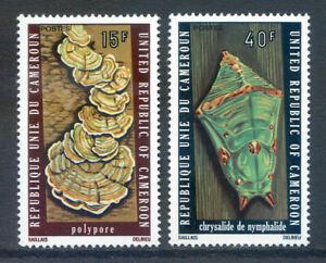 Cameroons 1975 Natural History pair fine unmounted mint (2020/06/21#03)