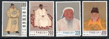 ROC  Taiwan china stamp 1962 Four emperors  set MLH VF