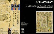 AFGHANISTAN : LE RUBAB DE HERAT / CRCL-5008 JAPAN