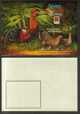 MALAYSIA 2001 Bantams Red Junglefowl ovpt Nippon S/S Mint MNH