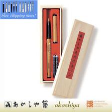 "Akashiya ""Natural bamboo brush pen"" 紋竹 & Paulownia wood box form Japan F/S"