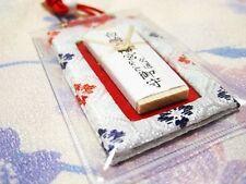 "OMAMORI Good luck charm ""CAR Accident "" JAPAN JAPANESE DM-G142"