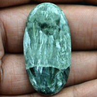 Cts. 31.95 Natural Fabulous Seraphinite Cabochon Oval Exclusive Loose Gemstone