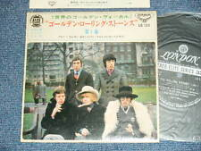"ROLLING STONES Japan 1968 7""33 EP VOL.1 TELL ME COME ON I WANNA BE YOUR MAN +"