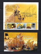 China Hong Kong 2005 600th Zheng He's Maritime stamps set TOP