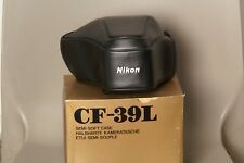 NIKON CF-47 FRONTALINO  per Nikon F-801