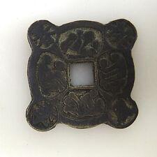 Aus Nachlass  Amulett Loch Münze  Bronze China ca.3,5 x 3,5 cm