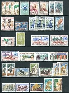 Mauritania - Lot with duplicates  For varieties or cancellations  ( 4 pages )