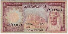 Saudi Arabia Monetary Agency 1977 ND Issue 1 Riyal Pick #16 Foreign Banknote
