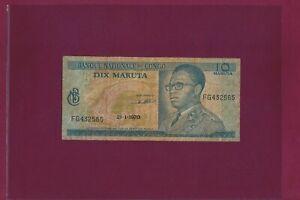 Congo Democratic Republic 10 Makuta 1970 P-9 FINE  BELGIUM  ZAIRE