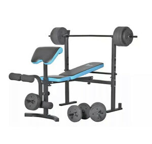 Adjustable Folding Bench And Preacher with 50kg Weights, Dumbell or Barbell Gym