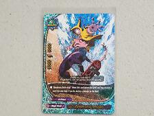 Future Card Buddyfight Demon Lord, Asmodai BT01/S004EN SP